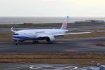 MOHICANさんが、関西国際空港で撮影したチャイナエアライン A350-941XWBの航空フォト(写真)