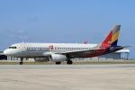 A-Chanさんが、那覇空港で撮影したアシアナ航空 A320-232の航空フォト(写真)