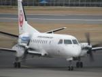 MiyaYuniさんが、鹿児島空港で撮影した日本エアコミューター 340Bの航空フォト(写真)