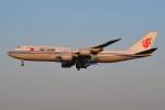 ぼんやりしまちゃんさんが、北京首都国際空港で撮影した中国国際航空 747-89Lの航空フォト(写真)