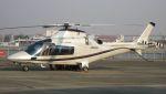 航空見聞録さんが、舞洲ヘリポートで撮影した日本法人所有 A109E Powerの航空フォト(写真)