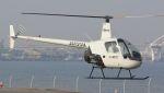 航空見聞録さんが、舞洲ヘリポートで撮影したスペック R22 Betaの航空フォト(写真)