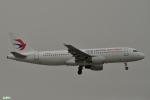 妄想竹さんが、台湾桃園国際空港で撮影した中国東方航空 A320-214の航空フォト(写真)