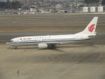 commet7575さんが、福岡空港で撮影した中国国際航空 737-808の航空フォト(写真)