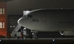 ぱぴぃさんが、名古屋飛行場で撮影した航空自衛隊 KC-767J (767-2FK/ER)の航空フォト(写真)