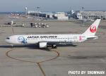 snowmanさんが、中部国際空港で撮影した日本航空 767-346/ERの航空フォト(写真)