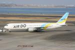 いっとくさんが、羽田空港で撮影したAIR DO 767-33A/ERの航空フォト(写真)