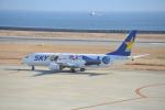 fu14さんが、神戸空港で撮影したスカイマーク 737-86Nの航空フォト(写真)