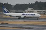 いっとくさんが、成田国際空港で撮影した全日空 767-381/ER(BCF)の航空フォト(写真)