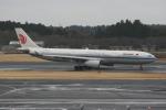 いっとくさんが、成田国際空港で撮影した中国国際航空 A330-343Xの航空フォト(写真)