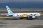 てくさんが、羽田空港で撮影したAIR DO 767-381の航空フォト(写真)