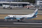 神宮寺ももさんが、高松空港で撮影した海上保安庁 340B/Plus SAR-200の航空フォト(写真)