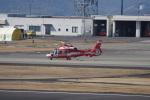 神宮寺ももさんが、高松空港で撮影した京都市消防航空隊 AS365N3 Dauphin 2の航空フォト(写真)