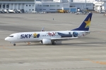 KAKOさんが、中部国際空港で撮影したスカイマーク 737-86Nの航空フォト(写真)