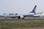 デルタおA330さんが、茨城空港で撮影したスカイマーク 737-82Yの航空フォト(写真)