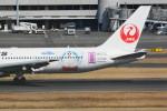 sukiさんが、羽田空港で撮影した日本航空 767-346/ERの航空フォト(写真)