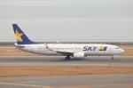 SIさんが、中部国際空港で撮影したスカイマーク 737-81Dの航空フォト(写真)