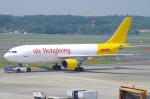 xiel0525さんが、成田国際空港で撮影したエアー・ホンコン A300F4-605Rの航空フォト(写真)