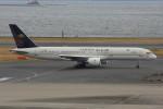 korosukeさんが、羽田空港で撮影したサウジアラビア王国政府 757-23Aの航空フォト(写真)