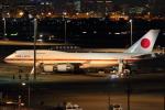 せぷてんばーさんが、羽田空港で撮影した航空自衛隊 747-47Cの航空フォト(写真)
