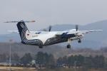 Airway-japanさんが、函館空港で撮影したオーロラ DHC-8-315Q Dash 8の航空フォト(写真)