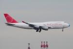 ぼんやりしまちゃんさんが、香港国際空港で撮影したエア・カーゴ・グローバル 747-409(BDSF)の航空フォト(写真)