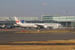 dianaさんが、羽田空港で撮影した日本航空 777-346/ERの航空フォト(写真)