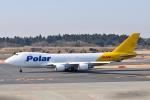 panchiさんが、成田国際空港で撮影したポーラーエアカーゴ 747-46NF/SCDの航空フォト(写真)