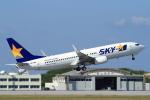 A-Chanさんが、那覇空港で撮影したスカイマーク 737-82Yの航空フォト(写真)
