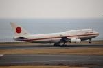 ハピネスさんが、羽田空港で撮影した航空自衛隊 747-47Cの航空フォト(写真)