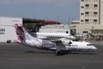 徳兵衛さんが、ダニエル・K・イノウエ国際空港で撮影したオハナ・バイ・ハワイアン ATR-42-500の航空フォト(写真)