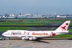 菊池 正人さんが、羽田空港で撮影したJALウェイズ 747-346の航空フォト(写真)