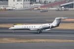 pringlesさんが、羽田空港で撮影したユタ銀行 G-Vの航空フォト(写真)