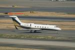 pringlesさんが、羽田空港で撮影した不明 G-IV-X Gulfstream G450の航空フォト(写真)
