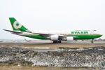 JA8961RJOOさんが、新千歳空港で撮影したエバー航空 747-45Eの航空フォト(写真)