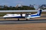 きゅうさんが、伊丹空港で撮影したANAウイングス DHC-8-402Q Dash 8の航空フォト(写真)