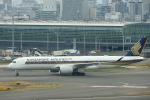 timeさんが、羽田空港で撮影したシンガポール航空 A350-941XWBの航空フォト(写真)
