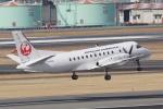 HEATHROWさんが、伊丹空港で撮影した日本エアコミューター 340Bの航空フォト(写真)