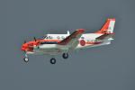 kon chanさんが、那覇空港で撮影した海上自衛隊 TC-90 King Air (C90)の航空フォト(写真)
