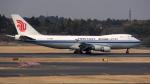 sakuraさんが、成田国際空港で撮影した中国国際貨運航空 747-412F/SCDの航空フォト(写真)