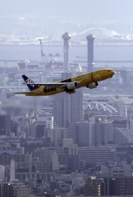 planetさんが、伊丹空港で撮影した全日空 777-281/ERの航空フォト(写真)