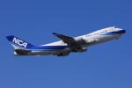 korosukeさんが、成田国際空港で撮影した日本貨物航空 747-4KZF/SCDの航空フォト(写真)
