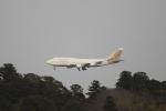 とらとらさんが、成田国際空港で撮影したアトラス航空 747-481の航空フォト(写真)
