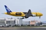 kurubouzuさんが、伊丹空港で撮影した全日空 777-281/ERの航空フォト(写真)