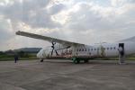 たま3さんが、ルアンパバーン国際空港で撮影したバンコクエアウェイズ ATR-72-500 (ATR-72-212A)の航空フォト(写真)