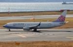 ハピネスさんが、関西国際空港で撮影したチャイナエアライン 737-8ALの航空フォト(写真)
