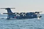 kiheiさんが、新明和甲南で撮影した海上自衛隊 US-2の航空フォト(写真)