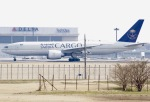 bravotaisei787さんが、成田国際空港で撮影したサウディア 777-FFGの航空フォト(写真)