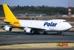 DVDさんが、成田国際空港で撮影したポーラーエアカーゴ 747-47UF/SCDの航空フォト(写真)