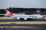 ハピネスさんが、成田国際空港で撮影したカーゴルクス・イタリア 747-4R7F/SCDの航空フォト(写真)